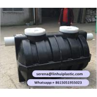 Buy cheap Septic tank septic tank polyethylene water tank 1000L 1500 l  2000L product