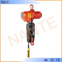 Quality Low Headroom Electric Chain Hoist Long Chain Lifting With Double Speed wholesale