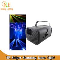 Quality Night club production hybrid scanner laser beam 2r scanning sniper 2R stage light wholesale