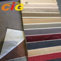 Quality Plain Embossed Embrodiery Faux Suede Fabric For Sofa / Car Seat Cover wholesale