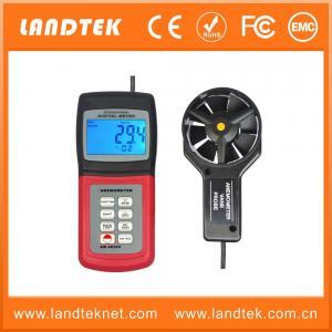 Quality Digital Anemometer AM-4836V wholesale