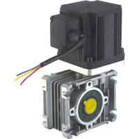 Quality Worm  Motor with CCC ( 70TYD-S-30WG) wholesale
