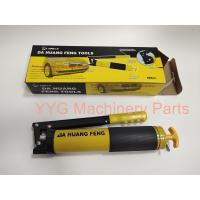 China Manual Double Piston High Pressure Grease Gun , Excavator High Volume Grease Gun on sale