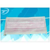 Quality Customized Disposable surgical  Non-woven 3 ply face mask earloop Anti Pollution wholesale