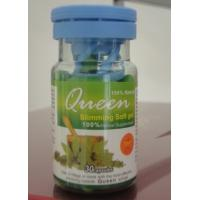 China Meizitang Botanical Queen Slimming Soft Gel 100 Herbal Supplement For Women No Side Effects on sale
