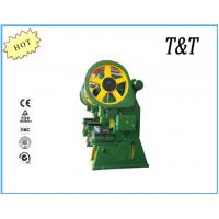 Buy cheap OPEN TILTING POWER PRESS MACHINE from wholesalers