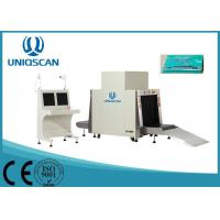 Quality Parcel Inspection Airport Baggage Scanner SF10080 For Security System wholesale