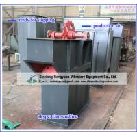 Quality 200tph sand vertical lifting used chain bucket elevator wholesale