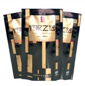 Quality aluminium foil bag for tea and coffee wholesale