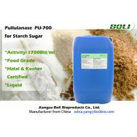Quality High Conversion Commercial Pullulanase Enzyme High Concentration Stable Activity wholesale