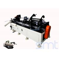 Buy cheap Automatic Submersible Pump Motor Coil Winding Inserting Machine L2100*W2000*1600mm from wholesalers