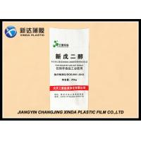Quality Moisture Resistance Form Fill And Seal Film PE Plastic Bag For Chemical Fertilizer wholesale