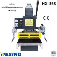 China HX-368  Gold Aluminum Foil Printer, multi-function manual Hot Foil Stamping Machine for Sale on sale