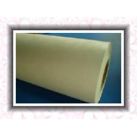 Quality MGM insulation paper/ Mylar/Glass fiber wholesale
