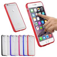 Quality 360 Degree protect TPU Cell Phone Case with border , iPhone 6 Protective Case wholesale