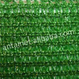 Buy cheap Beige 180 Gsm HDPE Outdoor Shade Net Heavy Duty Wind Break UV Stabilized product