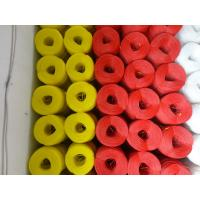 Buy cheap Small Coil PE Color Rope-8mm rope from wholesalers