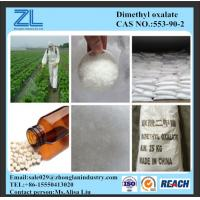 China plasticizer raw material Dimethyl oxalate,CAS NO.:553-90-2 on sale