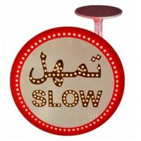 Buy cheap Solar Traffic Sign Of SLOW With Arabic Language for Saudi Arabic market from wholesalers