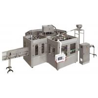 Quality High speed Bottled Drinking Water Filling Machine 10000 BPH-20000 BPH ISO Certification wholesale