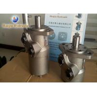 Quality Low Speed Small Hydraulic Motor BMP VERION Replace Gerotor 7.0 Kw - 11.5 Kw Power wholesale