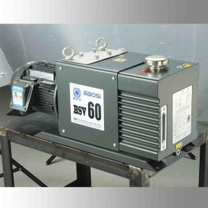Quality 0.5 Pa Ultimate Vacuum Mechanical Vacuum Pump / Oil Rotary Vacuum Pump For Laboratory wholesale