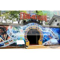 Quality Arc screen 4D Cinema Equipment With Unique Movies And Special Effects wholesale