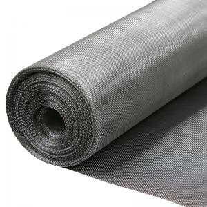 China Ultra fine mesh 200 mesh pure Molybdenum wire screen mesh on sale