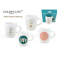 Quality Durable Espresso Coffee Mugs 140cc Cactus Pattern Eco - Friendly AB Grade wholesale