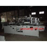 Cheap High Speed Corrugated Paper Automatic Die Cutting Machine For Adhesive Tape for sale