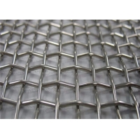 China Crimped Galvanized 2mm Stainless Steel Woven Wire Mesh on sale