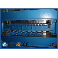 Buy cheap High speed Roofing Sheet Wall Panel Double Layer Roll Forming Machine from wholesalers