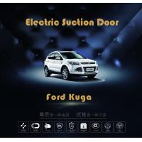 Quality Ford Kuga Electric Automatic Suction Door Car Auto Lock System With Safety Lock Function wholesale