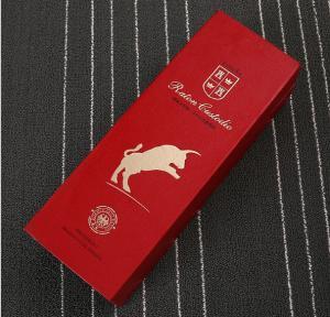 China Manufacturers wholesale custom wine gift box, wine gift box packaging, custom wine cartons on sale