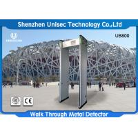 Quality Popular Multi Zone Door Frame Metal Detector Archway Gates For All Kind Security Check wholesale