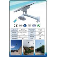 Quality Ip66 Outdoor Solar Street Light Integrated Built In Battery wholesale