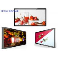 China Wall-Mount LCD Touch Digital Signage Indoor Advertisement Display Screen on sale