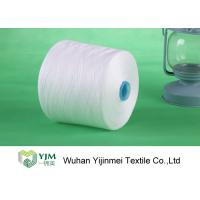 Quality 20s/2 - 60s/3 Low Shrink Spun Polyester Yarn , High Tenacity Polyester Yarn Durable wholesale