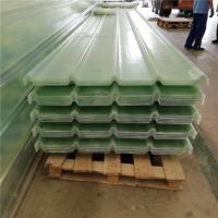 China 4mm thick glass fiber reinforced plastic sheet panel on sale