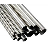 Quality 316L Grade Welded Stainless Steel Round Pipes Silver 0.3mm - 40mm Thickness for sale