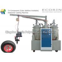 15KW High Efficient Intelligent Three Components Automatic Polyurethane Foam Machine For solid  PU wheel and tire