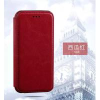 Quality Full Protection Iphone 7 Leather Wallet Case Two Card Slot With PC Shell wholesale