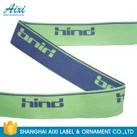 Quality 20mm - 50mm Jacquard Elastic Waistband Printed Elastic Waistband For Underwear wholesale