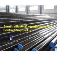 China Cold drawn seamless carbon steel pipes on sale