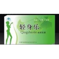 Quality 100% pure Chinese herbal medicineand green healthy botanical slimming capsule wholesale