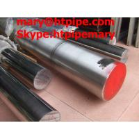 Quality stainless steel 17-4 PH round bars rods wholesale