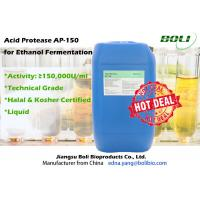 Buy cheap 150000 U / ml Liquid Acid Protease Enzymes For Ethanol from wholesalers