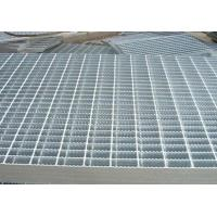 Cheap Galvanized Serrated Steel Grating For Floor Plate Q235low Cardon Material for sale