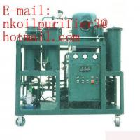 Quality JL- Lubricating Oil Purifier,Oil Purification,Oil Refinery,Oil Recycle,Oil Process,Oil Restore wholesale