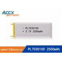 Quality 2500mAh battery 7030100 pl7030100 2.5Ah lithium polymer battery 3.7V glade A quality wholesale